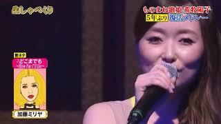 「ものまねグランプリ」荒牧陽子 2017.09.26 の動画はhttps://ameblo.jp...
