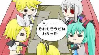 Repeat youtube video [Haku,Neru,Miku,Luka,Rin,Len]