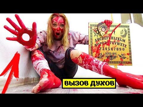 СМАЙЛ ДОГ Против Доски Духов   Что скрывала Собака Зомби Страшилки