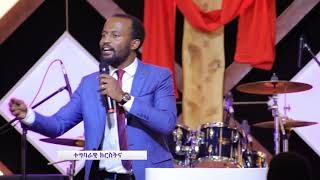 """ትህትና"" Prophet YONATAN AKLILU TEACHING 14 APRIL 2019"