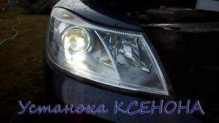 Установка ксенона на Skoda Octavia A5 2012г  [Ermmak](Устанавливать как оказываться, проще простого., 2014-05-09T17:16:11.000Z)