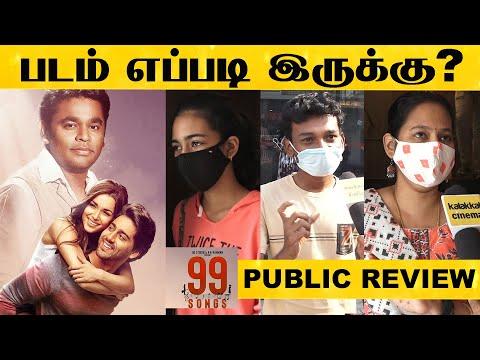 99 Songs Movie Public Review   AR.Rahman   Ehan Bhatt, Edilsy, Manisha Koirala   HD