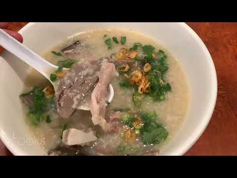THE BEST Cháo Lòng (Porridge With Pork Organs) In SAN JOSE California – FAMOUS VIETNAMESE Soup