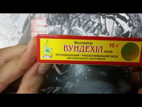 Эмульсия-гель Нифедипин устраняет геморрой за 2 дня