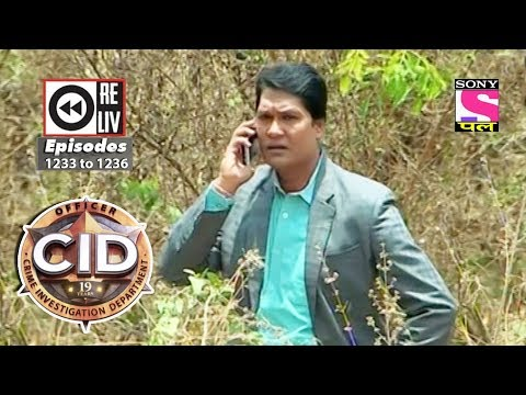 Weekly Reliv | CID | 25th November to 01st December 2017 | Episode 1233 to 1236 thumbnail