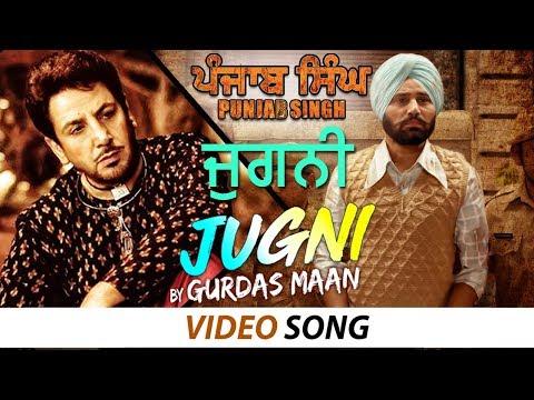 Jugni Full Video Song - Gurdas Maan | Punjab Singh Movie Songs