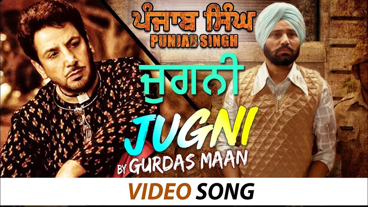Jugni | Gurdas Maan | Gurjind Maan | Punjab Singh | Latest Punjabi Video  Songs | Yellow Music