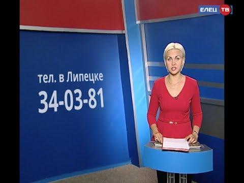 Государственная инспекция труда в Липецкой области предупреждает о действиях мошенников