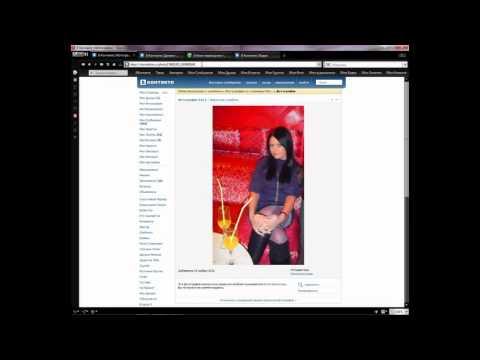 Просмотр закрытых (скрытых) страниц ВКонтакте