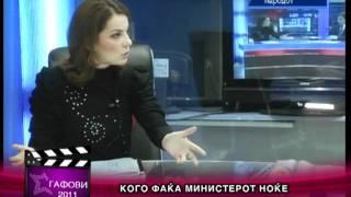 TV STAR GAFOVI 2012   KOGO FAKA MINISTEROT NOKE