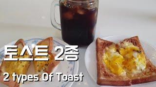 [초간단요리][쉬운요리][자취요리] 영양만점 근사한 브…