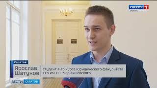В СГУ стартовал Фестиваль актуального научного кино