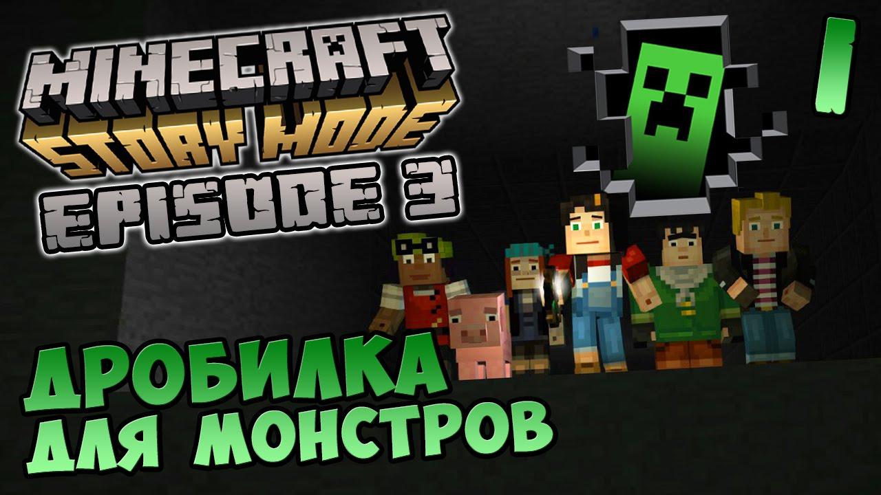 igrat minecraft 1 5 2