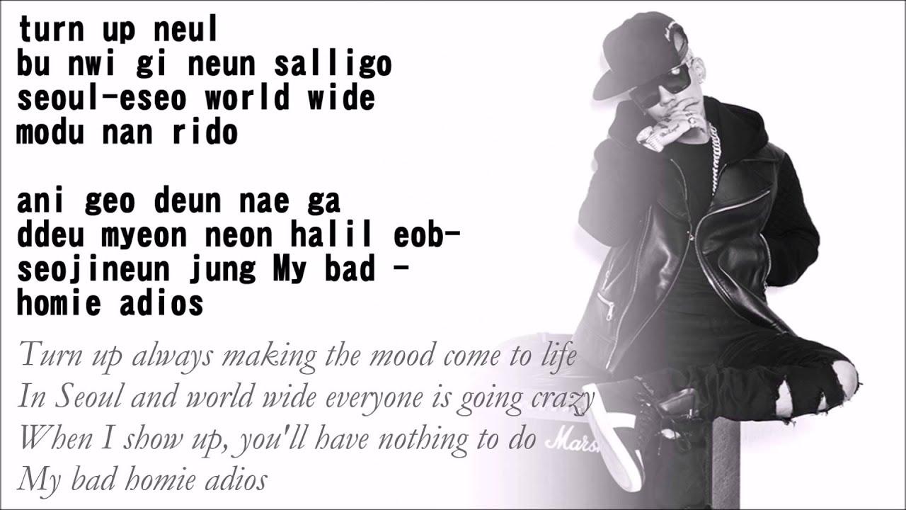 Download L4L (lyrics) - BOBBY ft. Dok2 The Quiett