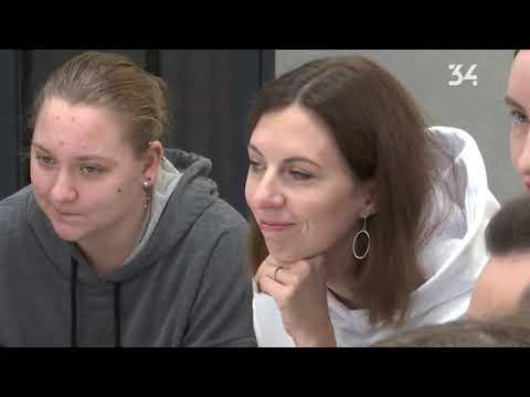 34 телеканал: Новый масштабный образовательный проект для молодежи реализует в Днепре
