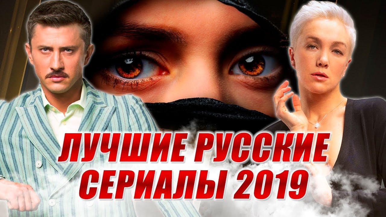скачать на русском 2019