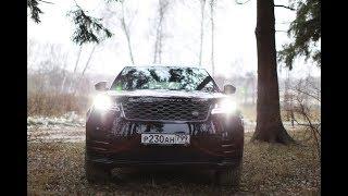 Машина из будущего с косяками.  Тест-драйв Range Rover Velar