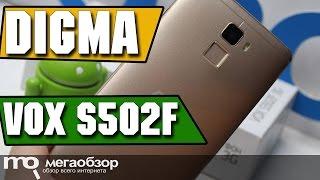 мобильный телефон Digma Vox S502F 3G