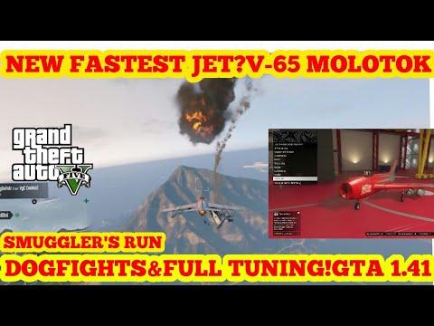 NEW FASTEST JET?V-65 MOLOTOK DOGFIGHTS&MODIFIKATION!SMUGGLER'S RUN|GTA V ONLINE 1.41|GTA5 NEW DLC
