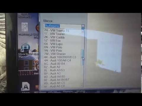 409.1 KKL Драйвера + программа VAG COM RUS Китай