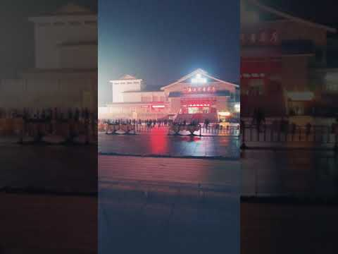 Night scenes in Jining China