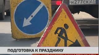 Подготовка к празднику. Новости 21/05/2018 GuberniaTV