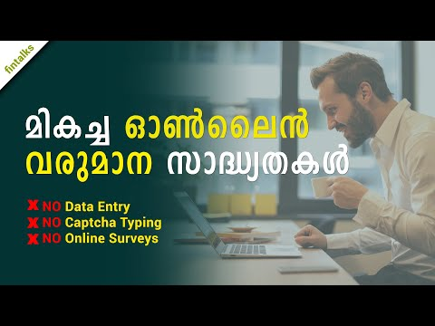 5 PART-TIME Online Jobs From Home | Fintalks Malayalam
