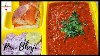 pav bhaji/Spicy bhaji pav