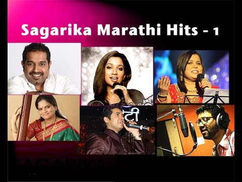 Man Udhan Varyache and Other Hits /AUDIO JUKEBOX featuring 6 Top Artists