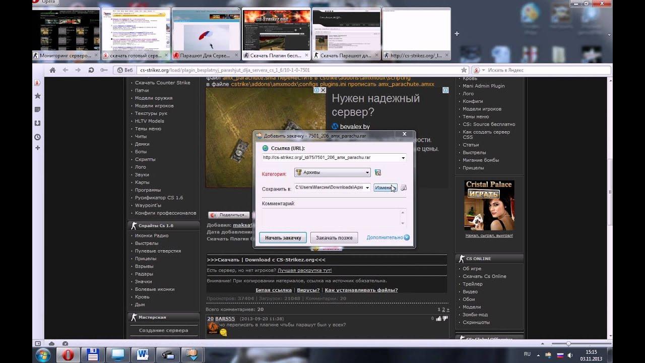 виртуальный сервер для hyip