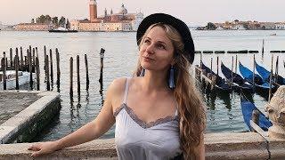Венеция. Прогулка по городу. Ужин в ресторане рекомендованом Мишлен