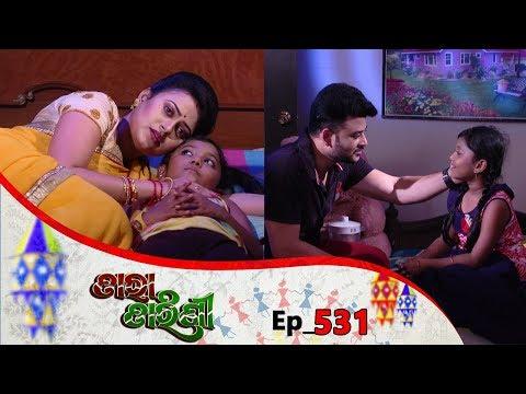 Tara Tarini   Ep 531  20th July 2019  Odia Serial – TarangTv