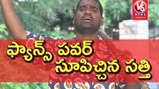 Bithiri Sathi On Tollywood Hero Fans Fight | Funny Conversation With Savitri | Teenmaar News | V6
