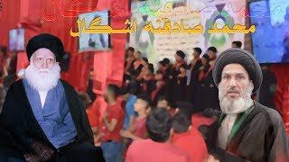 راب إسلامي حسيني || محمد صادقنه اشگال || أحمد البهادلي  - لفته العبادي || كلمات : حيدر المياحي