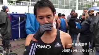 ハンブルク・マラソン2019 一色選手、下田選手が出場。一色選手はMGC出場権獲得で、GMOアスリーツから3名がMGCへ