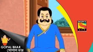 Gopal Bhar | Teasers