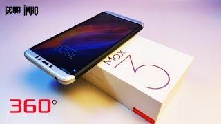 Чехол Xiaomi Mi Max 3 ПОЛНОЕ ПОКРЫТИЕ 360 градусов