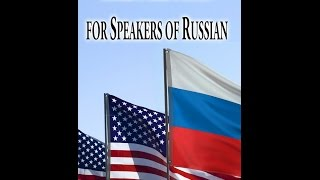 Accent Reduction for Speakers of Russian - Short O & Short U