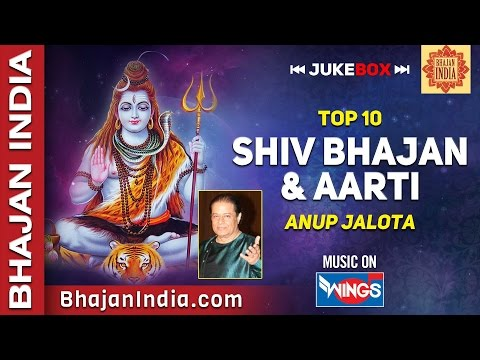 Top 10 Shiv Bhajan - Anup Jalota Bhajans | Om Namah Shivaya bhola II Shiv Amritwani On Bhajan India