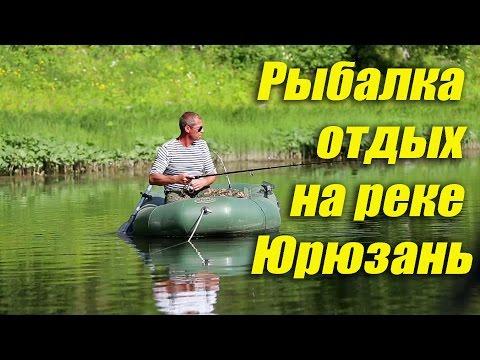 рыбалка на реке пена