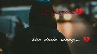 Fariyaad kya kare hum.Ham Dil Se Jise Chahe Use kaise Bhul Jaye Sad Love StatusBroken&Brekup Status