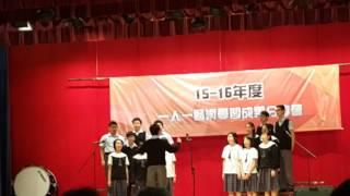 Publication Date: 2016-05-26 | Video Title: 漢華中學 《合唱表演:新漢華頌》《2016 一人一藝術學習成