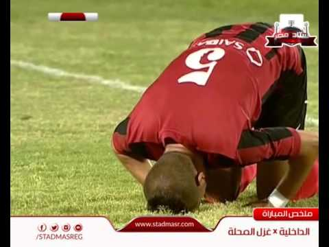 اهداف و ملخص مباراة الداخلية 1 - 0 غزل المحلة | 6-4-2016  الدوري المصري
