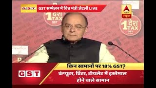 GST Sammelan: Arun Jaitley explains GST in the easiest way for small scale traders