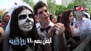 ٧٠ ألف من «الموتي الأحياء» يشاركون في حفل زفاف لـ«زومبي»