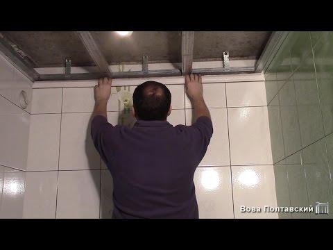 Как правильно установить потолочный плинтус из пвх видео