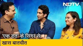 सिंगर 'Vilen'का नया गाना 'Chidiya' हुआ रिलीज, NDTV से उनकी खास बातचीत