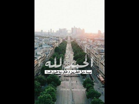 hmdlh ala ni3mat islam 2