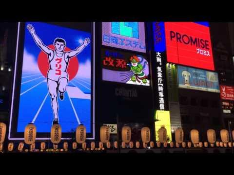 Jaybs in Japan: Osaka