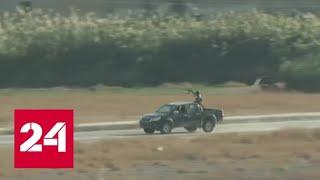 США не успели вывезти из Сирии 50 боевиков ИГИЛ, обладающих ценной информацией - Россия 24